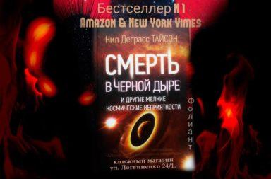 бестселлер номер 1 на amazon и new york times Фолиант книжный Бишкек