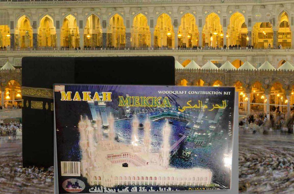 3D_Wooden_craft_construction_kit_Mekka_Foliant