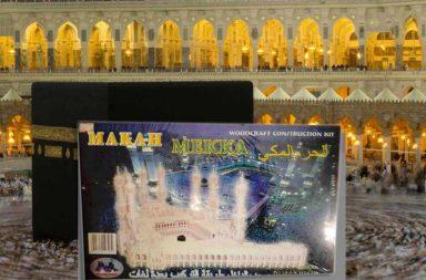 3D головоломка конструктор Мекка Макан подарки