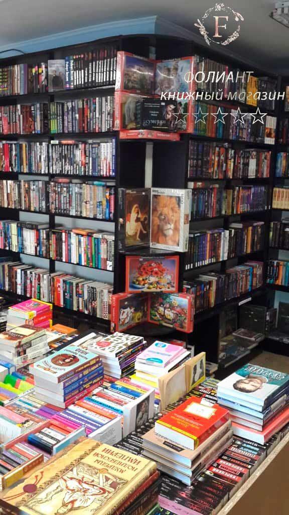 Amount_of_books_in_Foliant_bookstore_Bishkek