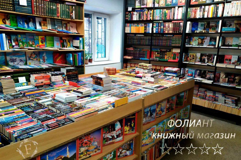 огромное количество книг книжный магазин Фолиант Бишкек