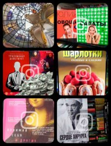 @foliant_kg Инстаграм Фолиант книжный магазин Бишкек