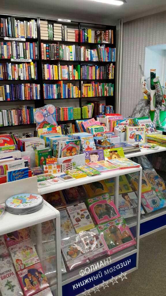 Зал детский N 2 книжный магазин Фолиант Бишкек kids books Foliant