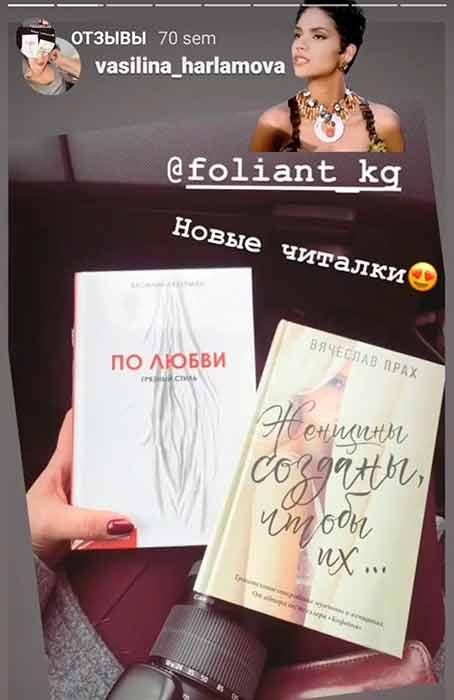 отзывы в инстаграм о Фолиант книжный магазин