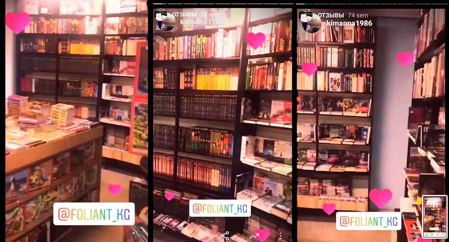люди радуются что нашли книжный рай магазин Фолиант книги Бишкек
