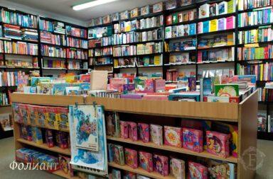 книги для саморазвития, обучения, хобби или досуга в книжном магазине Фолиант