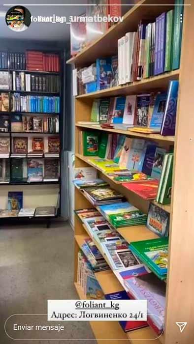 отзывы покупателей о книжном магазине Фолиант в инстаграм