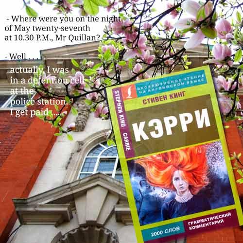 серия книг Эксклюзивное чтание на английском языке Stephen King Фолиант книжный магазин