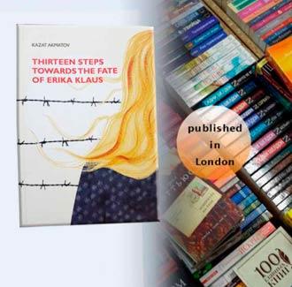 kyrgyz authors 13 steps of Kazat Akmatov books Bishkek Foliant