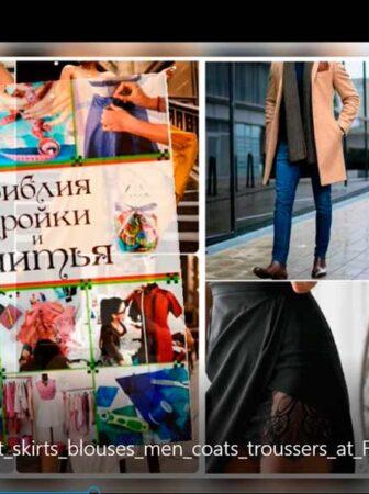 красивые и элегантные платья юбки блузки сшитые тобой советы от бизнеса Фолиант Бишкек