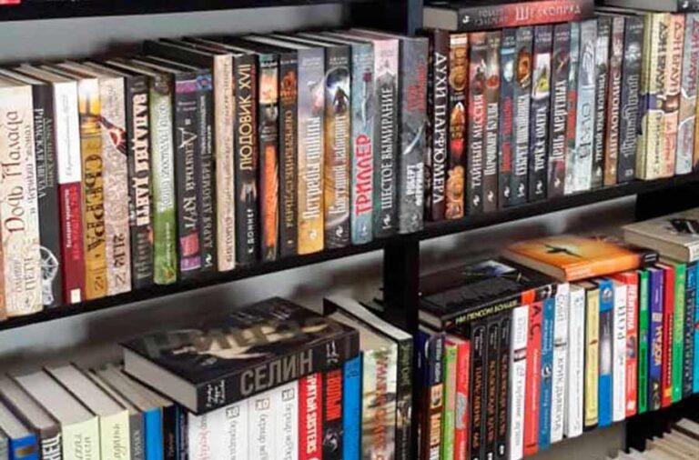 купить книгу в Фолиант книжный магазин в Бишкеке
